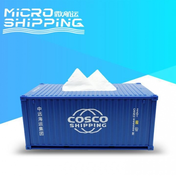 China 1:25 COSCO SHIPPING TISSUE CONTAINER | CONTAINER TISSUE BOX