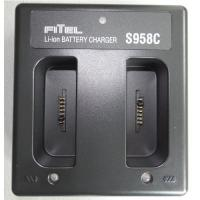 Quality Fitel S958C Battery Charger(For S943,S943B) for sale