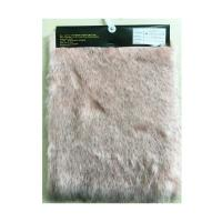 Buy cheap Artificial raccoon furs DX19014244 from wholesalers