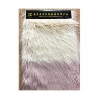 Buy cheap Artificial raccoon furs DX17042673 from wholesalers