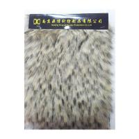 Quality Artificial raccoon furs DX17061961 for sale