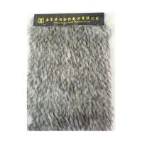 Quality Artificial raccoon furs DX17042116 for sale