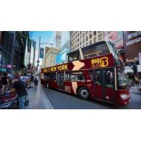 Buy cheap One Day Hop On Hop New York Sightseeing Bus Tour from wholesalers