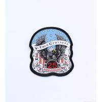 Buy cheap Custom Badge Woven Patch from wholesalers