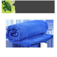 Buy cheap Microfiber Towel Car cleaning Car Wash Towel from wholesalers