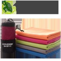 China Ultra Towel Compact Microfiber Sports Travel on sale