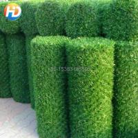 Buy cheap Artificial Grass Hedge Link Green Chain Link Fence from wholesalers