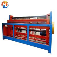 Buy cheap Crimped Wire Mesh Machine from wholesalers