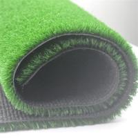 Buy cheap Outdoor artificial grass Carpet from wholesalers