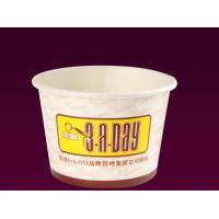 Model:11OZ cup Manufactures