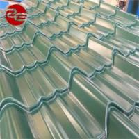 China system materials prepainted galvanized corrugated roofing steel sheet on sale