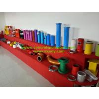 Buy cheap schwing parts from wholesalers