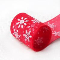 Buy cheap Gift Ribbon from wholesalers