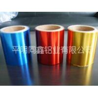 Buy cheap Introduction Of Aluminium Foil from wholesalers