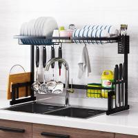 Buy cheap Kitchenware mesh Kitchen Dish Drying Rack Plater Holder from wholesalers