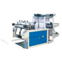 Buy cheap DFRX2 Series Computer Control Double Lines Heat Sealing And Heat Cutting Bag Making Machine from wholesalers