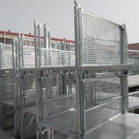 Buy cheap logistic cage from wholesalers