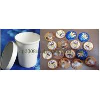 Buy cheap Paper Lid Machine from wholesalers