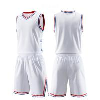 Buy cheap Basketball Jersey from wholesalers