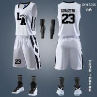 Buy cheap Basketball Jersey Uniform from wholesalers