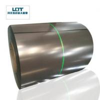 Buy cheap SMP paint Prepainted steel coils from wholesalers