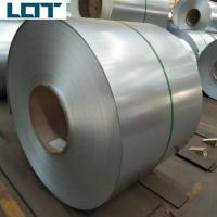 Buy cheap Galvalume steel coils from wholesalers